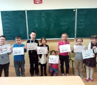 early-stage-poland-m-j-bronstein-fotoplay-students-easter