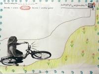 m-j-bronstein-fotoplay-early-stage-bicycle-3