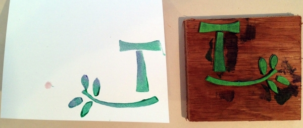 cmca_artlab_m_bronstein_stamp_card-12